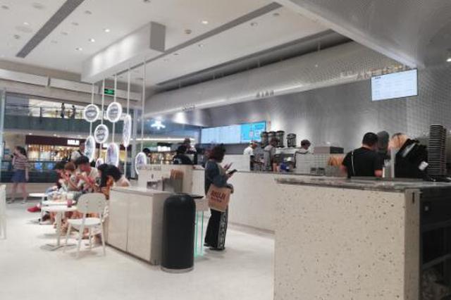探訪打人的喜茶店:生意依舊火爆 8名店員忙不過來