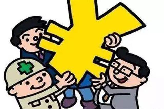 """济南推进基本医保险 职工医保居民医保将""""六统一"""""""