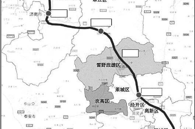 济莱高铁正式开工 新增5座高铁站最快约22分钟通达