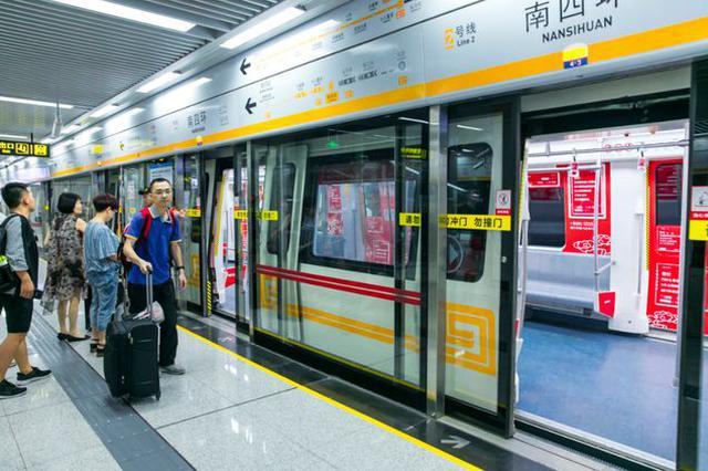 钢城东站至山大要通地铁 全长约89.3公里共设车站9座