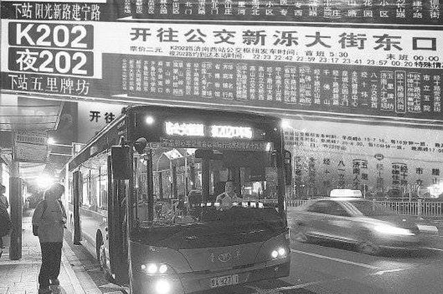 济南:站牌有了到站时间 等车更有数了