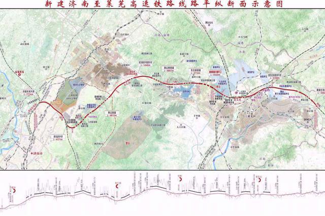 济莱高铁开工 济南东至钢城设6站、设计时速350公里