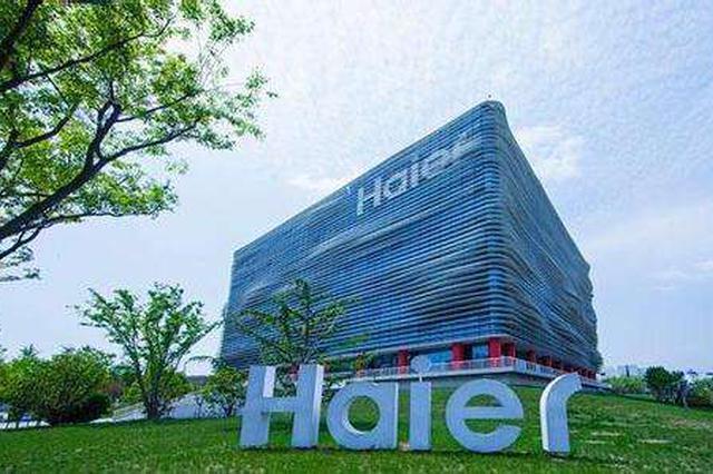 海尔生物获准注册 青岛首家 山东第二家科创板公司