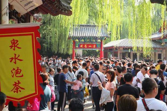 攬客近七千萬 同比增長7.6% 國慶山東旅游市場很紅火