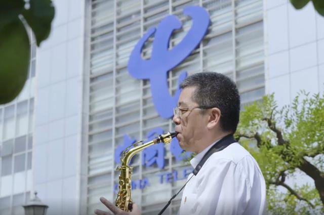 中國電信山東分公司唱響《我和我的祖國》