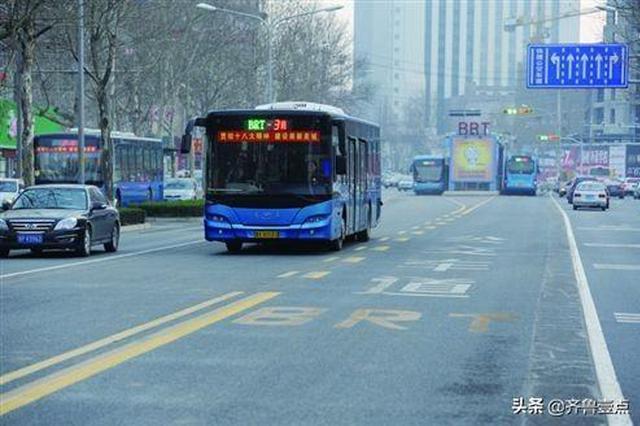 因施工 济南这处BRT站台将临时关闭 影响两条线路