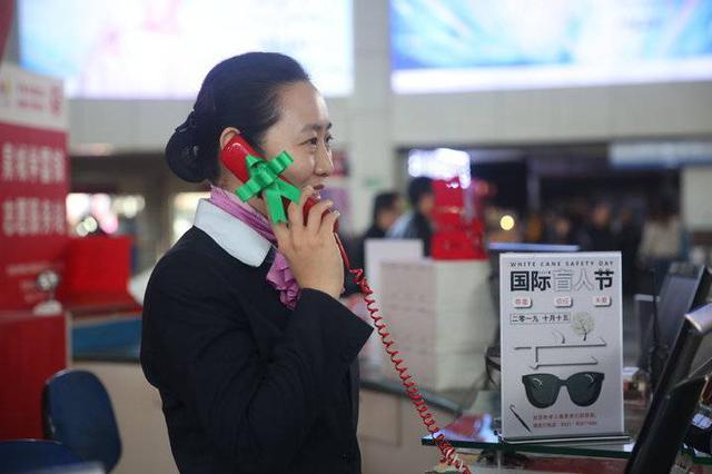 迎国际盲人节 济南长途汽车总站推出暖心主题活动