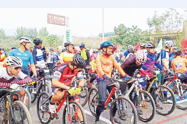 自在张家坡 第二届沂源山地自行车大奖赛开赛