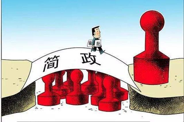 """企业""""拿地即开工"""" 胶州政府审批再提速 推动早落地"""