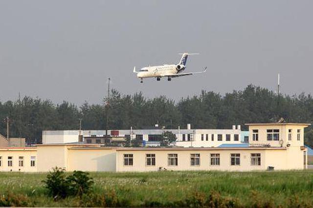 潍坊民用机场净空和电磁保护新依据 10月26日起施行