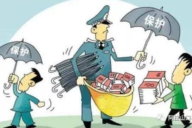 新华人寿济南市中违法遭罚 承诺给投保人合同外利益