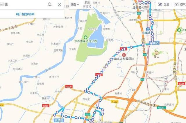 济南玉皇山路施工结束 公交K141路恢复玉皇山路运行
