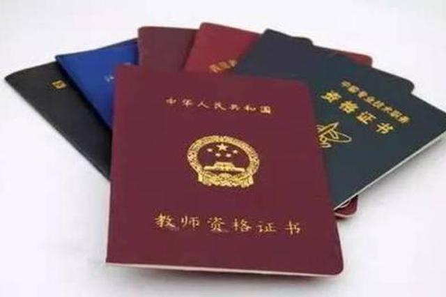 安华农险山东违法遭罚 聘任不具任职资格的高管人员