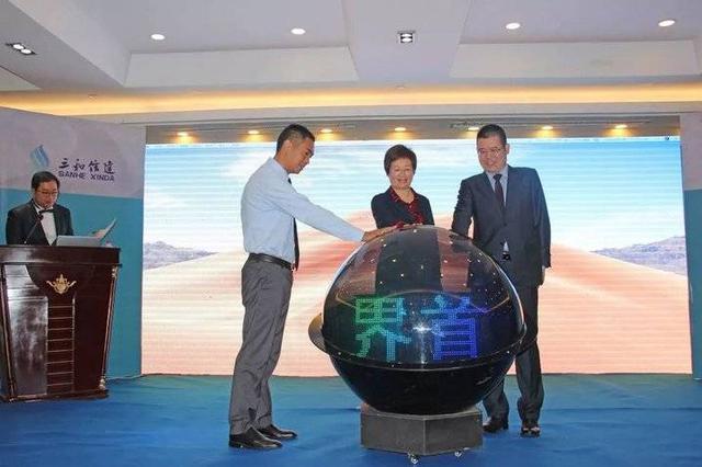枣庄市薛城区又一大项目成功达产 世界首创