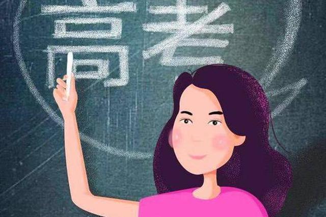 """对外经贸大学青岛国际校区开建 海大同日正式加入深圳""""朋友圈"""""""