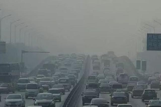 山东将发生大范围轻中度污染 预计到25日结束