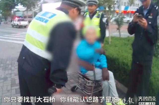 济宁民警帮八旬老人找家 用上人脸识别系统