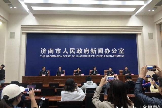 """2019年泉城马拉松赛事期间 济南将管制""""低慢小""""航空器"""