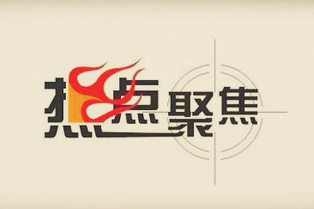 外地人员可回调 济南商河和平阴为何打出这张感情牌?
