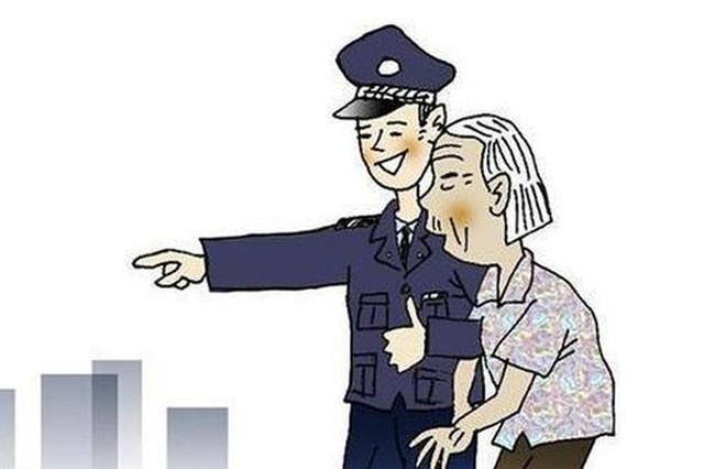 临淄一七旬失智老人迷路 民警及时送回家