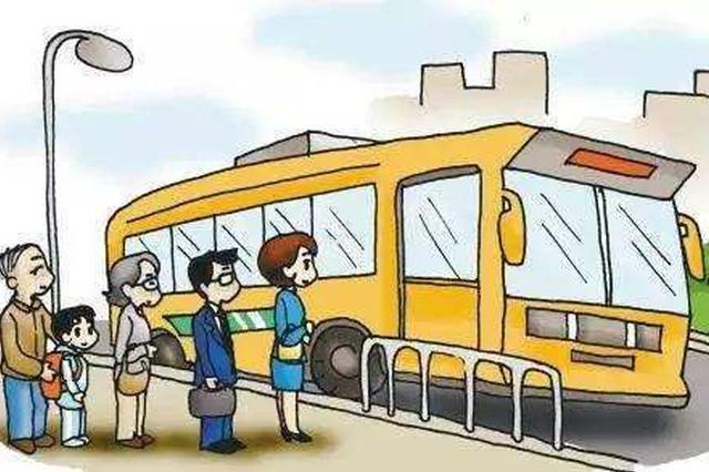 """7岁娃乘公交上演""""离家出走"""" 公交司机伸援手助其回家"""