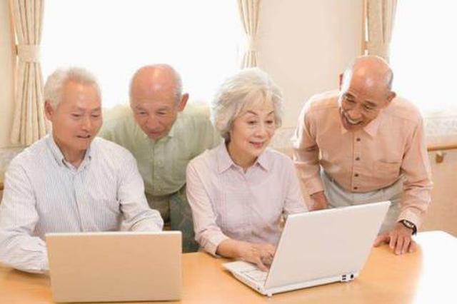 老年人开启消费新风尚:网购 线上支付驾轻就熟