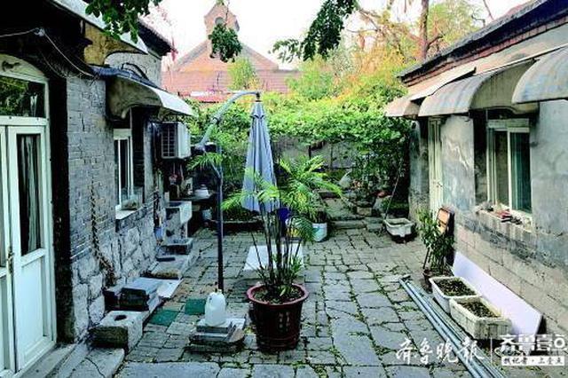 大明湖旁一小院拍卖 起价1500万 房主说起来满心不舍