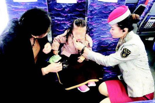 女孩高铁上突发高烧39℃ 淄博列车长及时救助