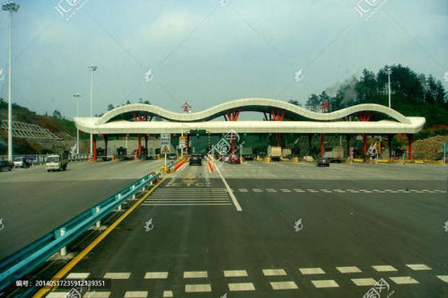 青岛所有高速收费站只留一条人工道 其余全为ETC