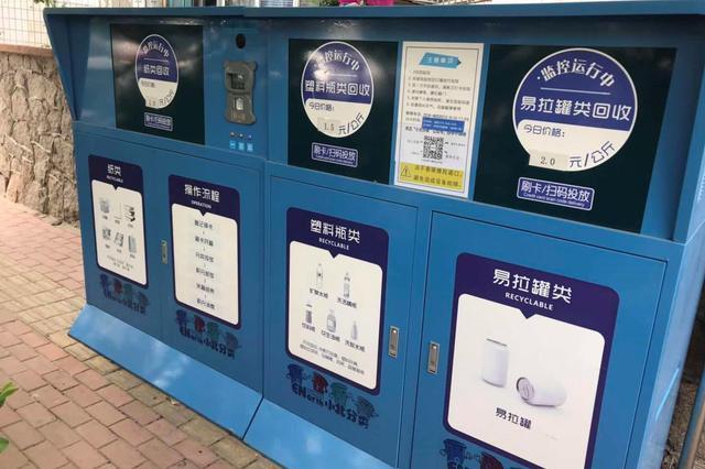 明年底前将出台济南垃圾分类地方性法规 草案已完成