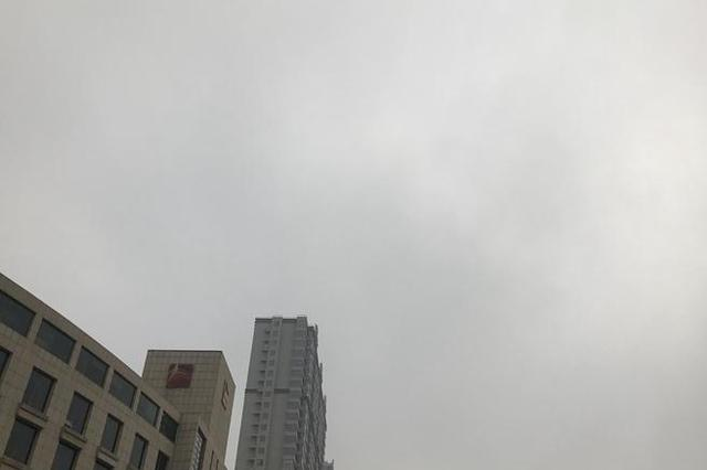 """我省发布大雾红警11市开启""""隐身模式"""""""