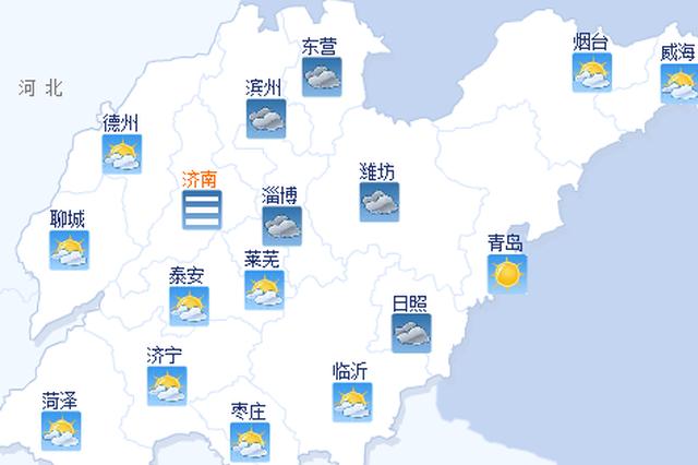 济南继续发布大雾橙色预警 部分地区能见度小于200米