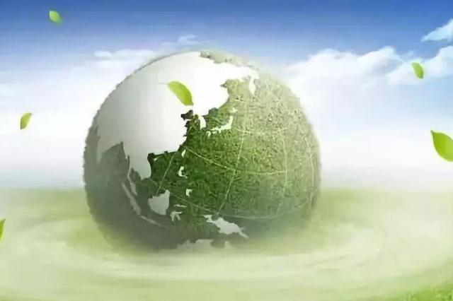 山东将用5年基本完成重点区域自然资源统一确权