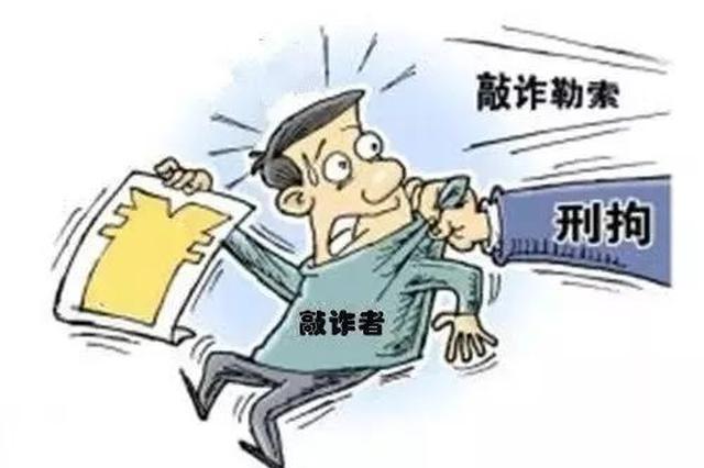 偷拍他人如厕视频敲诈勒索 日照男子被东港法院判刑