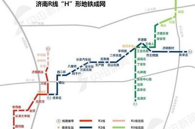 济南市民何时在市区坐上地铁 二期规划线路勘探展开