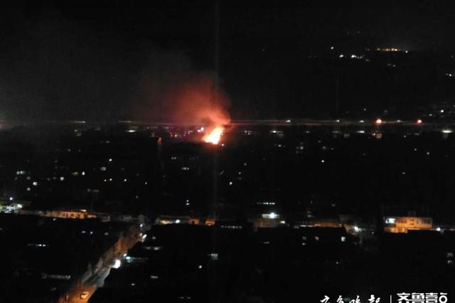 济南泺口一居民自建二层板房发生火灾 未造成人员伤亡