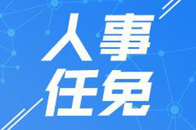 最新消息 孙永为枣庄市人民政府秘书长