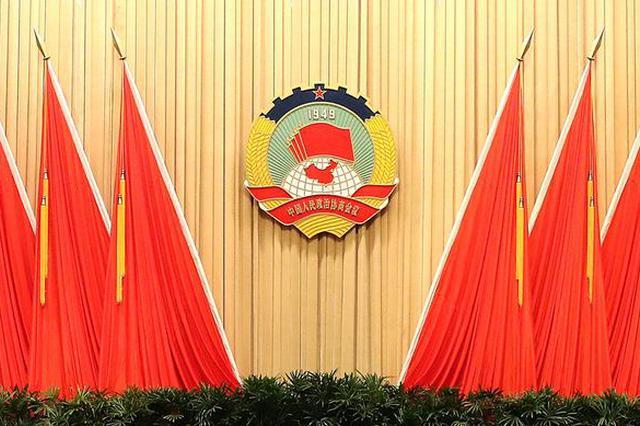 山东省政协首次邀请3名基层政协委员列席全会