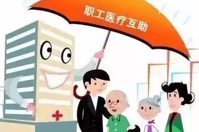 济南企业社保征缴服务期延至月底 ,滞纳金从次月1日起收取