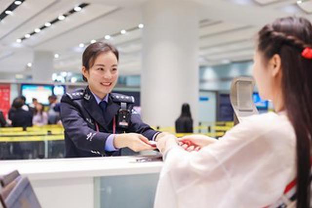 山东出入境旅客数再创新高 动动手指 刷刷脸就能通关