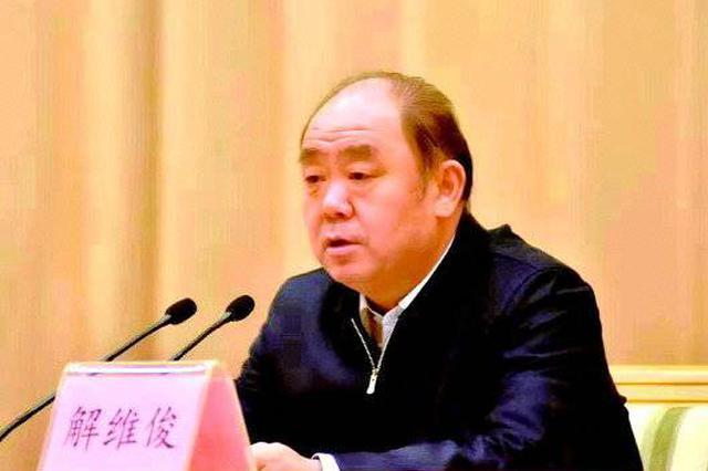 """省司法厅厅长解维俊代表:打造法治山东""""金招牌"""""""