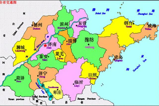 山东22日报告新型冠状病毒感染的肺炎新增确诊4例