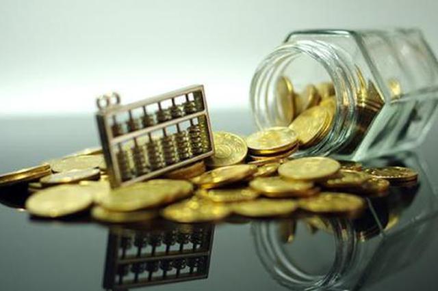 山东阶段性减免企业社会保险费预计企业减负约473亿