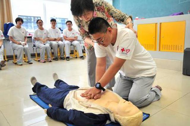 烟台急救中心开展《美国心脏协会心肺复苏课程》培训