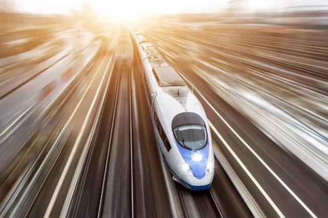 鲁南高铁山东段明年全线贯通