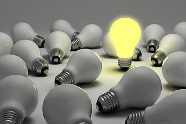 青岛在全国率先出台方案推进民营企业创意创新
