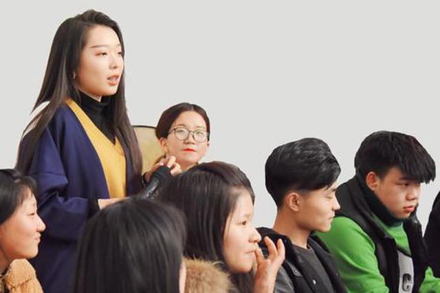 山东将选派350名优秀教师赴西藏新疆青海支教