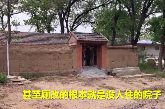 莱西厕改工程中看不中用 省住建厅:这是形式主义