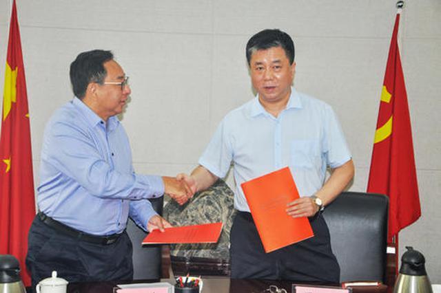 济南湘西两地人社部门签订2020年东西部劳务扶贫协议