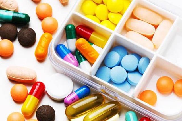 """仿制药2年内上市 山东""""创新药物引领行动计划""""来了"""